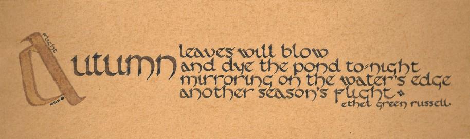 Calligraphy sample